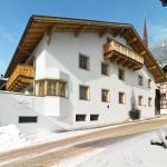 酒店图片: AlpinLodges Oetz, 厄茨