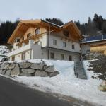 Zdjęcia hotelu: Landhaus Winkler, Saalbach Hinterglemm