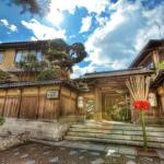 Kyoto Garden Ryokan Yachiyo, Kyoto