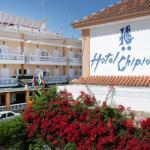 Hotel Chipiona,  Chipiona