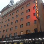 Nanfang Hotel - Anban Street