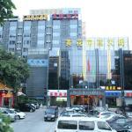 Bluesky Hotel, Guangzhou
