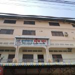 Sim Huo Guesthouse I, Battambang
