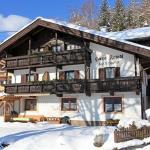 Gästehaus Friedl,  Kirchberg in Tirol