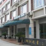 Jinjiang Inn - Suzhou Mudu Zhujiang Road, Suzhou