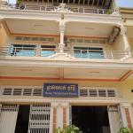 Borey Thmey I Guesthouse, Battambang