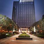 Coro Hotel @ Chongqing Fortune Plaza