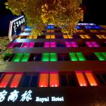 Royal Group Hotel Bo Ai Branch, Kaohsiung