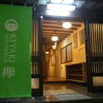 Keyaki Guest House, Sendai