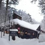 Double Black Hotel,  Hakuba