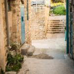 Avney HaHoshen,  Safed
