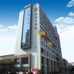 Grand Scent Hotel, Chengdu