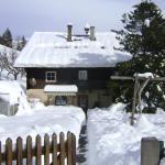 Hotelbilder: Ranacherhof, Obervellach