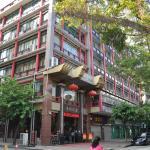 Foshan Jinyin Hotel,  Foshan