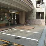 Hotel Park Inn Toyama, Toyama