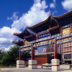 Grand Hotel Beijing, Beijing