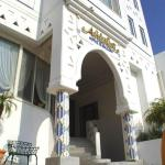 Arabian Art Hotel and Gallery, Kamogawa