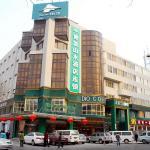 CYTS Shanshui Trends Hotel Beijing West Railway Station,  Beijing