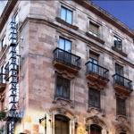Hotel Residencia Gran Via, Salamanca