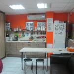 Africa Hostel, Ufa