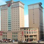 Air China Hotel Dalian,  Dalian