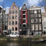 International Budget Hostel City Center, Amsterdam