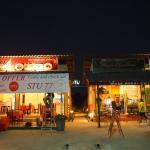 Studio 77, Chalong
