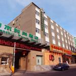 CYTS Shanshui Trends Hotel Beijing Qian Men,  Beijing