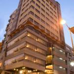 Hotel Sol de Oriente,  Guayaquil