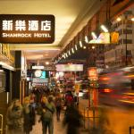 Shamrock Hotel, Hong Kong