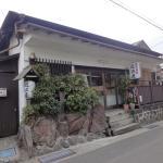 Omiya Ryokan,  Hakone