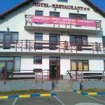 Motel Rupea, Rupea
