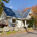 Powderhound Lodge, Niseko
