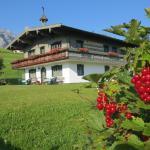 Chalet Glockenhof, Walchsee