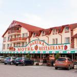Motel Darina, Ungheni