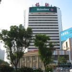 Hotel Pictures: Xiamen United Hotel, Xiamen