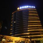 Shi Ji Tong Hui Hotel, Chongqing
