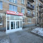 Piterdom Novaya, Kolpino