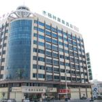 Hotel Pictures: GreenTree Inn Guangdong Shantou Chengjiang Road Business Hotel, Shantou