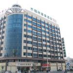 GreenTree Inn Guangdong Shantou Chengjiang Road Business Hotel, Shantou