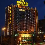Gloria Grand Hotel Nanchang, Nanchang