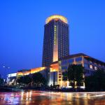 Hotel Pictures: New Century Grand Hotel Shaoxing, Shaoxing