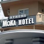 Προσθήκη κριτικής - Athens Moka Hotel