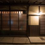 Kyoto Fushimi Ohana, Kyoto