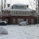 Colonel's Kashmir,  Srinagar