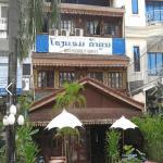 Khamkhoun Hotel, Vientiane