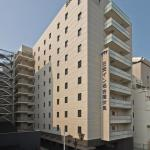 Sanco Inn Nagoya Fushimi,  Nagoya