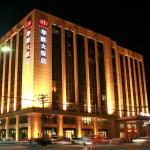 Hotel Pictures: Hualian Hotel, Yingkou