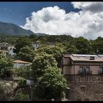 Hotel Pictures: Paraiso De Gredos, Cuevas del Valle