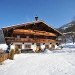 Foto Hotel: Bauernhof Litzl, Itter